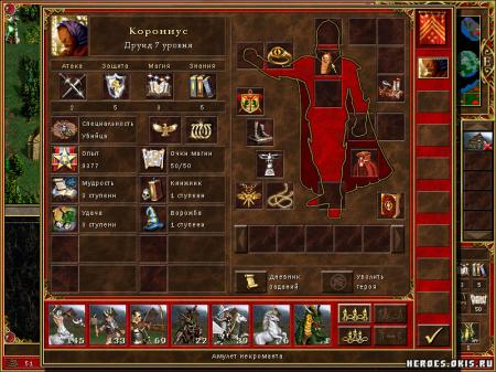 Герой Heroes of Might and Magic III