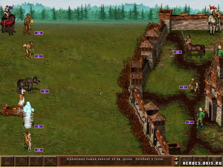 Осада Heroes of Might and Magic III