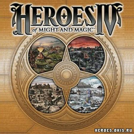 Обложка Heroes of Might and Magic IV