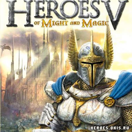 Обложка DVD Heroes of Might and Magic V
