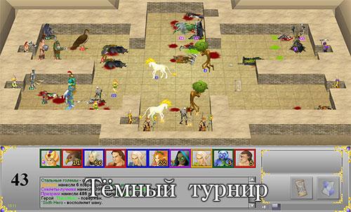 Казино На Алматинской